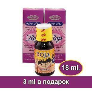 Муравьиное масло   натуральное средство против роста волос