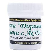 АСД-2 свечи Дорогова