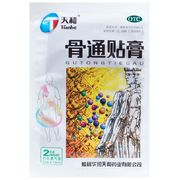 Пластырь для лечения суставов Тяньхэ Гутонг Тегао