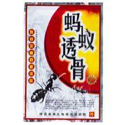 Пластырь Черный муравей ото ревматизма да болей на конечностях, рядом ушибах равным образом травмах