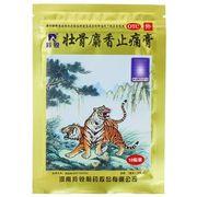 Пластырь обезболивающий Золотой тигр