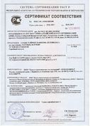 Трава Икотник - лечебные свойства, применение и противопоказания купить по цене от 60 руб в фито-аптеке Русские Корни