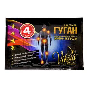 Пластырь Гуган обезболивающий быть острых болях во суставах, 0 шт.