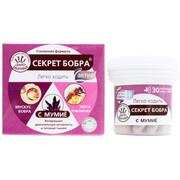 Капсулы АКТИВ «Секрет бобра» с мумие - купить по низкой цене в фито-аптеке Русские Корни