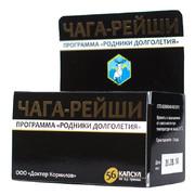 Чага-Рейши, 56 капсул по 0,5 гр. купить в Москве