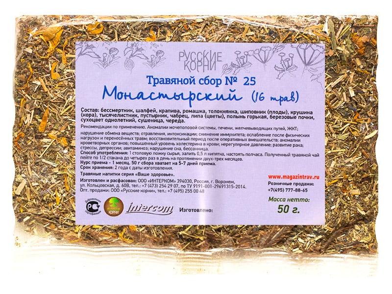 Чай монастырский сбор от простатита отзывы пихтовое масло и лечение простатита
