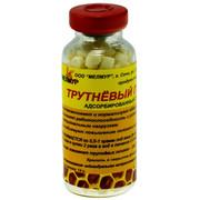 Гомогенат трутнёвых личинок купить по низкой цене в фито-аптеке Русские Корни