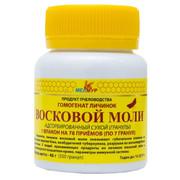 Гомогенат личинок восковой моли купить по низкой цене в фито-аптеке Русские Корни