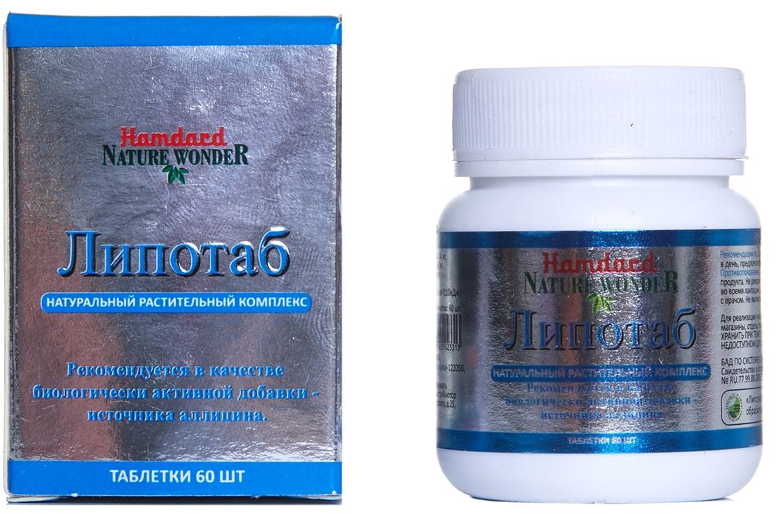 Таблетки от холестерина ЛипоТаб