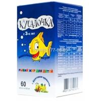 Кусалочка рыбий жир д/детей жев.капс. 60 капс. по 0,5г.