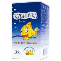 Кусалочка рыбий жир д/детей жев.капс. 90 капс. по 0,5г.