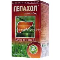 Гепахол Фитосбор 90 капс. по 0.5 гр.