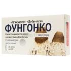 Весёлка - ректальные свечи, 10 шт. по 0,8 г