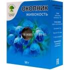 Окопник лекарственный (корень), 50 г