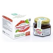 Годжидоктор - природный экстракт из ягод годжи,100 г