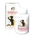 Новопан-3 с корнем имбиря  (90 капсул по 0,35 мг)