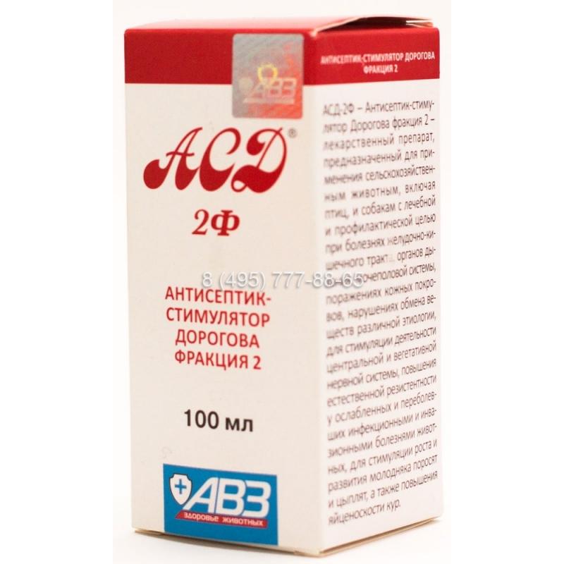 фракция Дорогова АСД 2 100мл