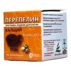 Перепелин кальций, 28 капсул по 0,5 г