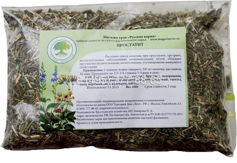 Лекарственные травы и растения от простатита
