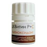 Дигидрокверцетин (ДКВитин-Р + витамин С) - Природный антиоксидант