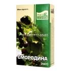 Смородина (лист), 50 г