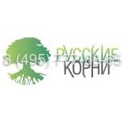 Смородина (лист) 20 ф/п по 1,5 гр