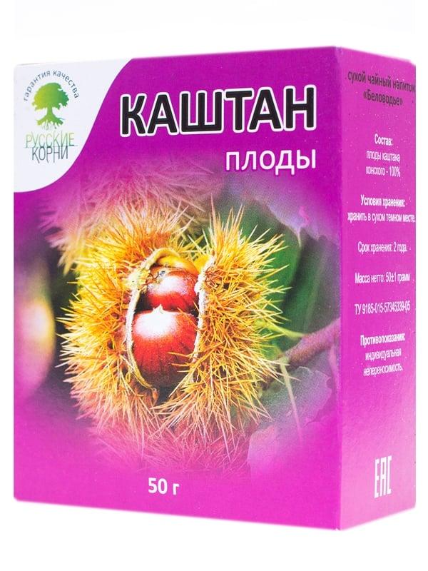 Купить цветы каштана в аптеке самары цветы на заказ les