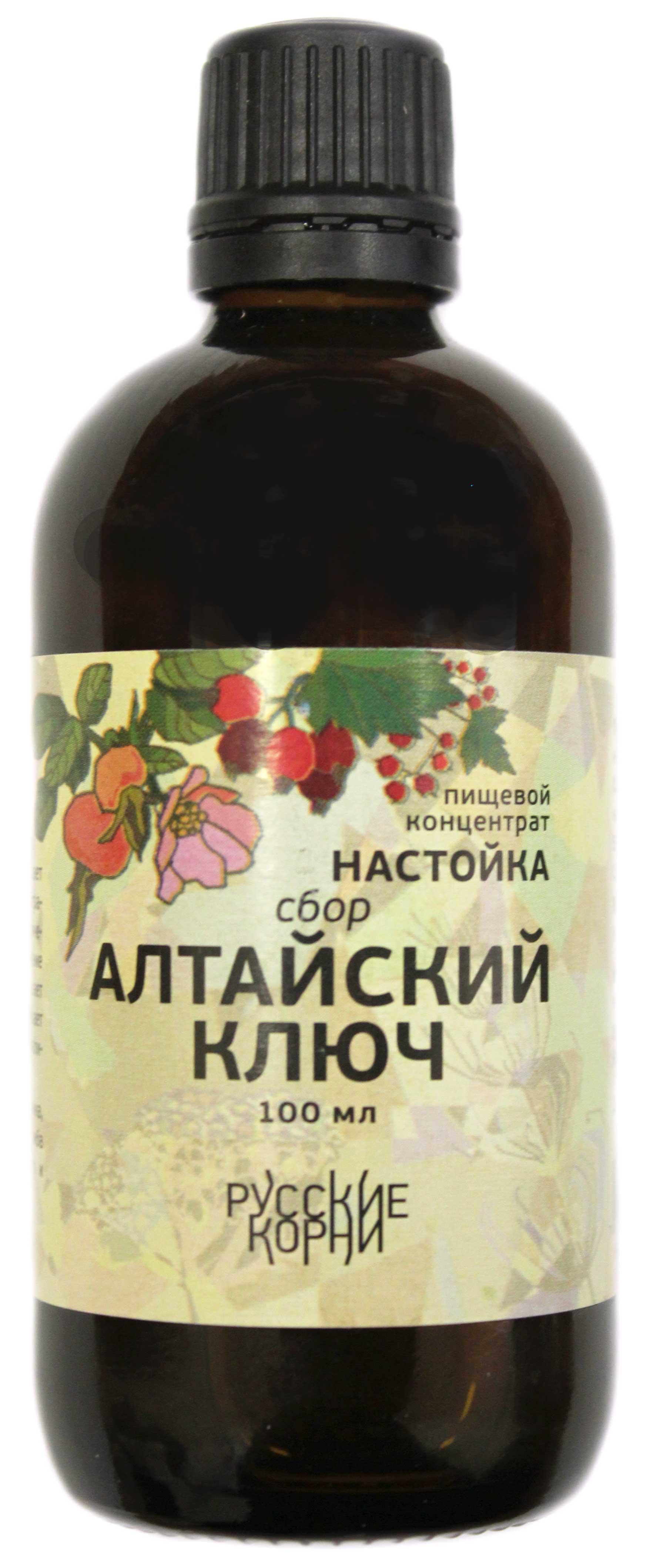 Настойка Сбор Алтайский ключ 100 мл. РК