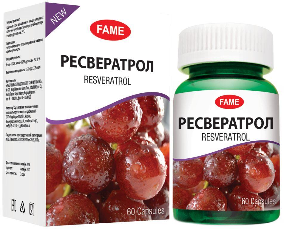 Ресвератрол 60 капсул по 50 мг.