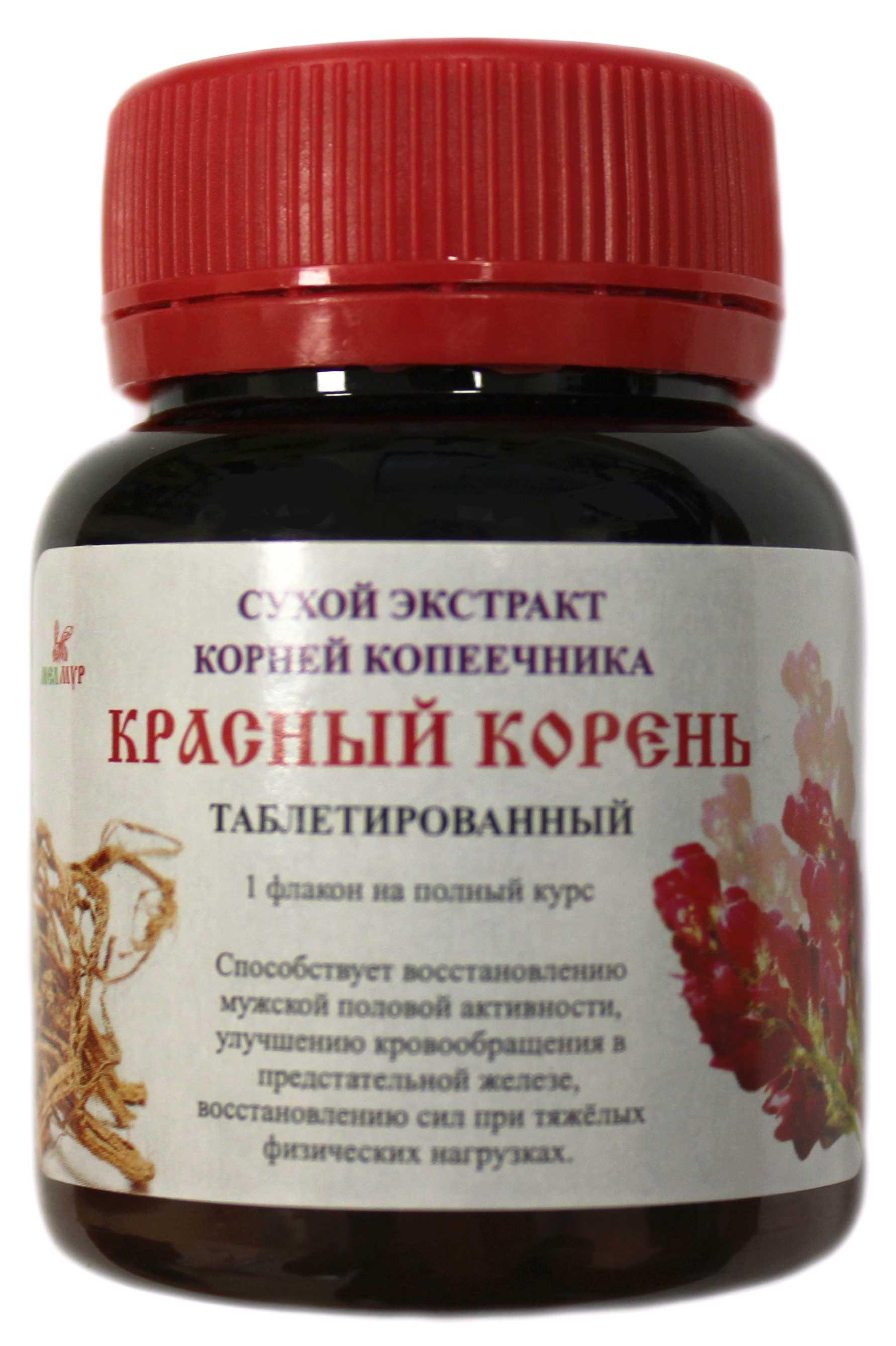 Сухой экстракт Красного корня (табл)